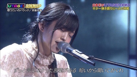 【朗報】X JAPANのToshlがさや姉の弾き語りを絶賛!!!【NMB48・山本彩】