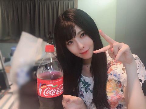 【SKE48】コーラと美人なお姉さん【谷真理佳】