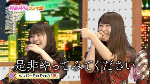 【AKB48】まーちゅんとちょりって面白いのに何で人気出ないんだ?【小笠原茉由・中西智代梨】