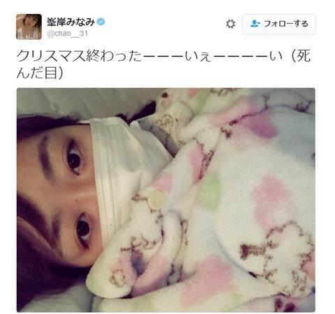 【AKB48】峯岸みなみ、諸事情により1/7、1/8の握手会不参加