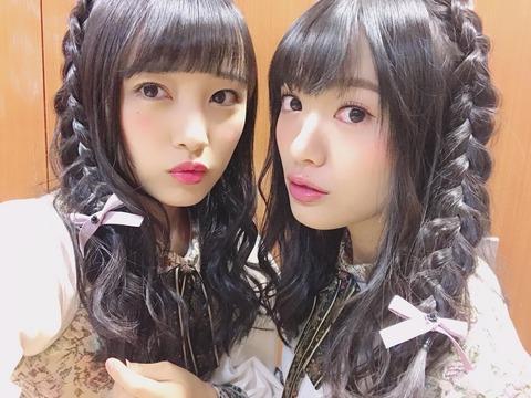 【NGT48】きたりえちゃん(26)年齢不相応な髪型でも可愛いwww【北原里英】