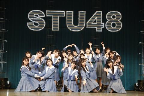 【STU48】二期生ビジュアル四天王は原田さやかりん、迫ちゃん、高雄さーやん、立仙ももかちゃんで異論はないですね?