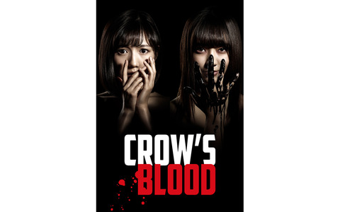 【AKB48】渡辺麻友と宮脇咲良主演の「CROW'S BLOOD」DVD-BOXが今さら発売決定www
