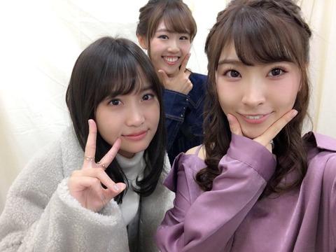 【元AKB48】永尾まりや 岩佐美咲 内山奈月の3人が番組収録!!!