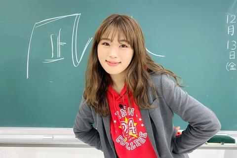 【#YNN24時間専門学校】なぎ八先生爆誕wwwwww【NMB48・渋谷凪咲】