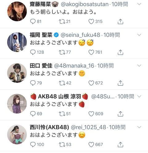 【AKB48】57thシングルカップリング曲のMV撮影か?