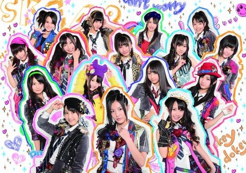 SKE48のオキドキとかいう曲wwwwww