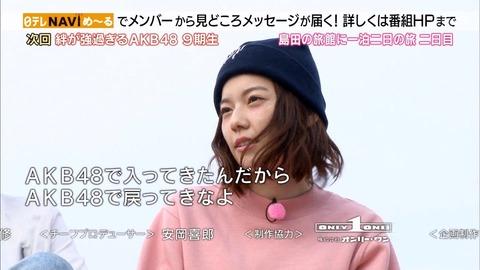 元AKB48の移籍メンバーはAKB48で卒業した方がいいのかな?【SKE48宮澤・大場・鈴蘭 NMB48梅田・藤江・市川】