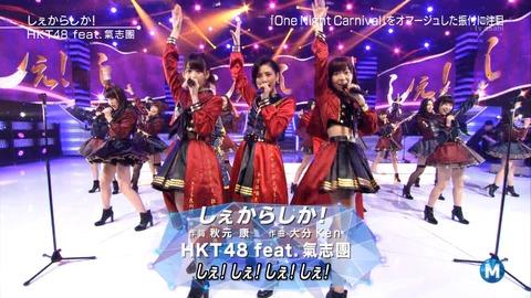 【Mステ】HKT48の「しぇからしか」←ぶっちゃけこの曲どう思った?【キャプ画像まとめ】