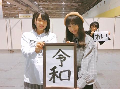 【AKB48G】お前らが好きなメンバーの組み合わせは?