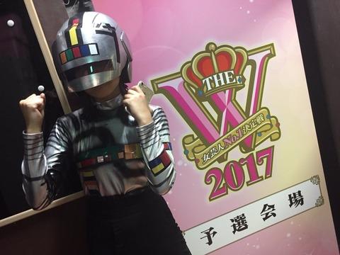 【SKE48】松村香織製作の福士奈央「女芸人No.1決定戦」の衣装www