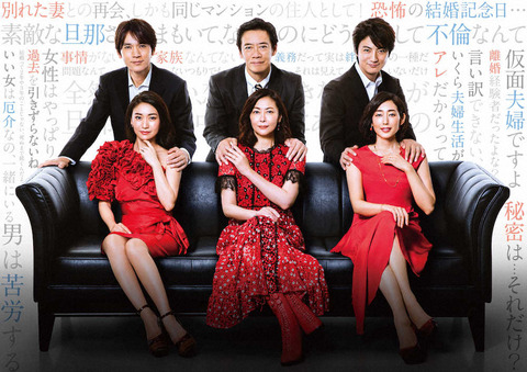 [Bonne nouvelle] Yuko Oshima, un feuilleton de la série de janvier qui suivra le drame du matin paraîtra également!