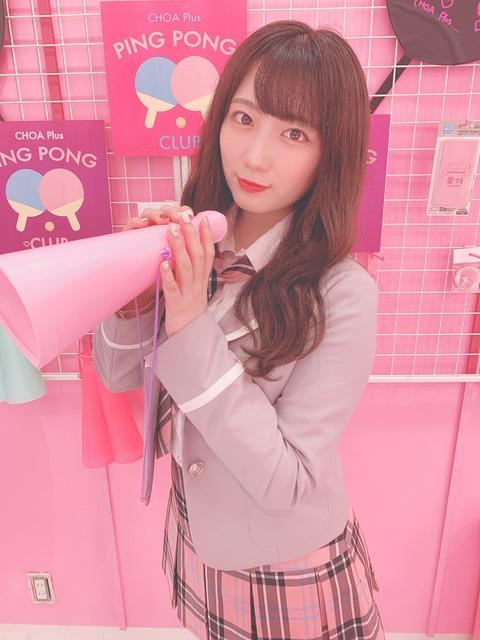 【元AKB48】高橋希来ファースト写真集「Twinkle」発売決定!
