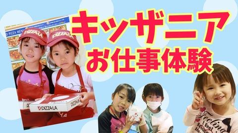 AKB48Gの運営ってもしかして全員小学生がやってるの?www