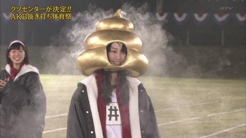 【AKB48】成績悪いほうがおいしい思い出来るめちゃイケって
