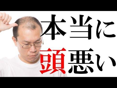 【基地外】人望民「NGT48を必死で立て直そうとするメンバーに対して新潟の自治体や企業は手を差し延べてやらないのか?」