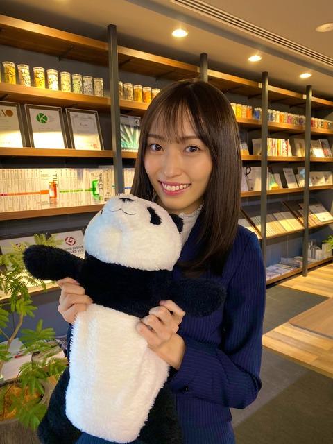【朗報】山口真帆出演のドラマ「シロでもクロでもない世界でパンダは笑う。」高視聴率!