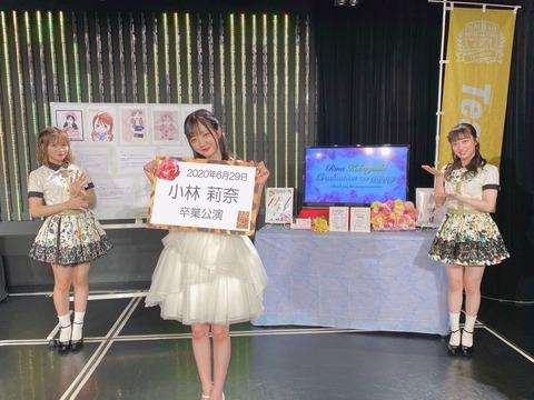 【NMB48】小林莉奈卒業セレモニーまとめ、川上千尋キャップ「自分の行動に責任をもって」