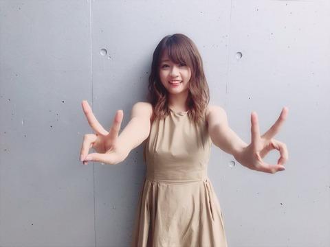 【AKB48】はるぅから3つのお知らせきたー【島田晴香】