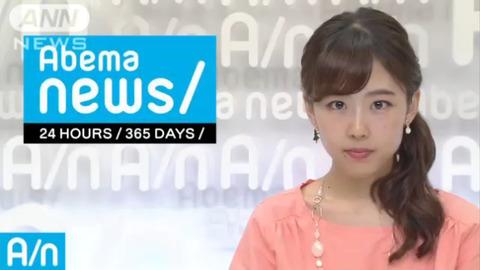 【元AKB48】内山奈月がニュースキャスターやってるんだが