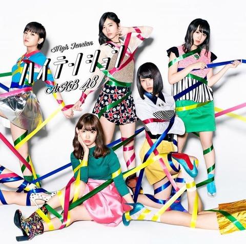 【AKB48】さややがこの先超選抜になれる可能性ってある?【川本紗矢】