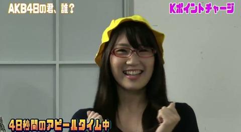 【AKB48】中田ちさとが今から大逆転する方法を考えてくれ!