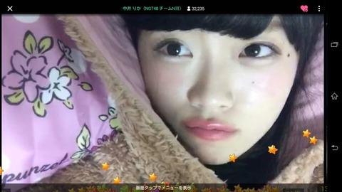 【NGT48】中井りかかが懲りずに寝転び配信【ハレンチまほほん】