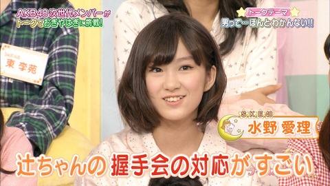 【SKE48】水野愛理「辻のぞみは握手会でファンの手を自分の胸に当てる」