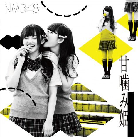 【悲報】NMB48「甘噛み姫」劇場盤が7次で81部しか売れてない・・・
