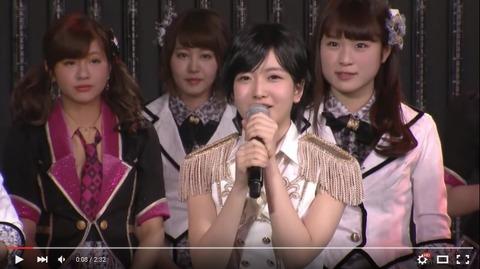 【悲報】NMB48渋谷凪咲、顔デカすぎて遠近法崩壊wwwwww