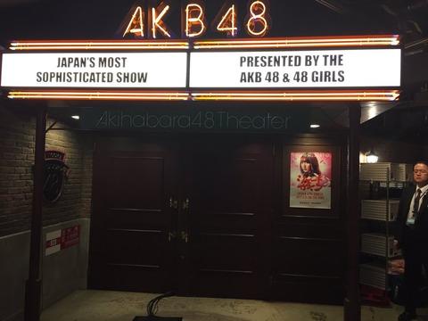 【朗報】AKB48劇場のカメラマンがやっぱり有能wwwwww【GIF画像】