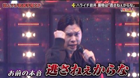 【アホスレ】千葉恵里さん、完全スルーで逃げ切りに成功!