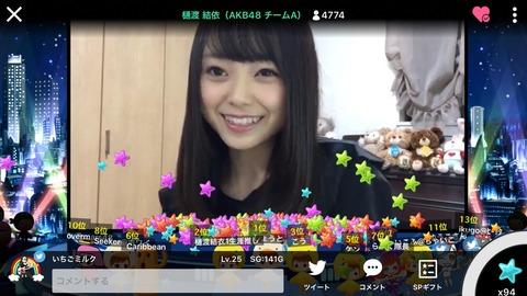 【AKB48】ひーわたん「ママと一緒に歩いてたら私だけガールズバーのポケットティッシュもらった」【樋渡結依】