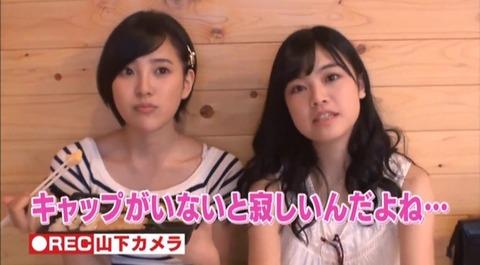 【HKT48】「最高かよ」特典映像の弁当シーン、本村碧唯の優しさに涙