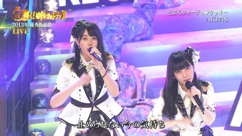 【STU48】瀧野由美子さんデカすぎてたまらんwwwwww