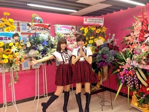 宮澤佐江「SKE48では自分が目立たず後輩を伸ばしたい」