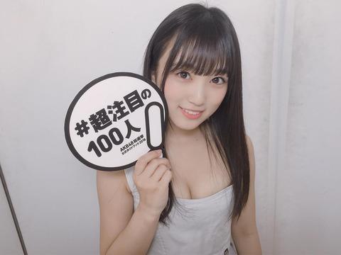 【なこみく】田中美久ちゃんと矢吹奈子ちゃん、どっちと抱き合いたい?【HKT48・IZ*ONE】