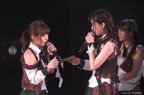 【AKB48G】もう日にちを決めて卒業希望者を募れよ