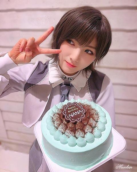 【AKB48】チョコミントがウマイとか言ってるやつ頭おかしいだろwハミガキ粉の味だぞwww【岡田奈々】