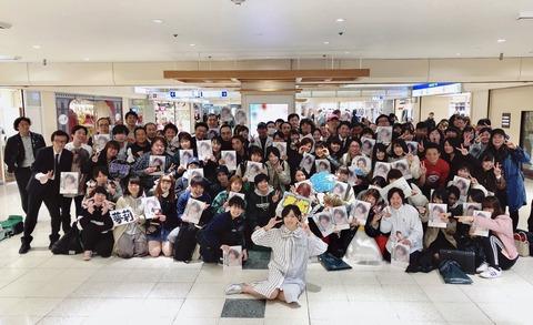 【NMB48】女子力選抜の太田夢莉ちゃんの客層wwwwww