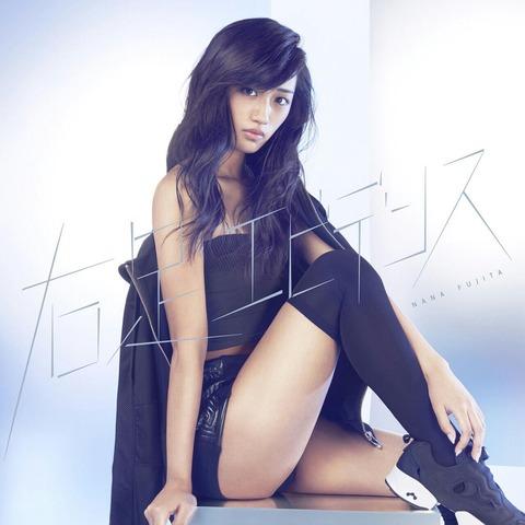 【悲報】AKB48藤田奈那のソロがひっそりと終焉を迎える