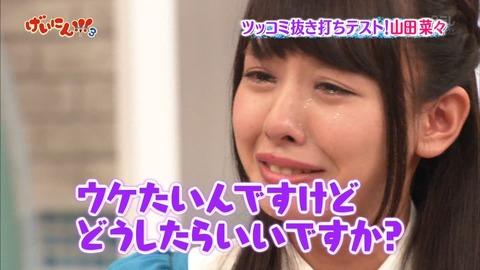 【NMB48】なぜ山田菜々はさやみるきーになれなかったのか