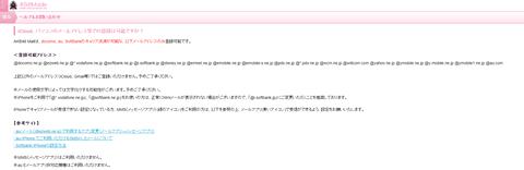 ドコモが新料金プラン「ahamo」発表 月額2980円で20GB+5分かけ放題…しかしキャリアメールは利用不可という罠
