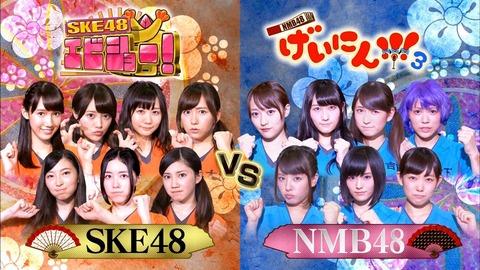 SKE48とNMB48を取り持つ坂本龍馬のような人材が必要かもしれない