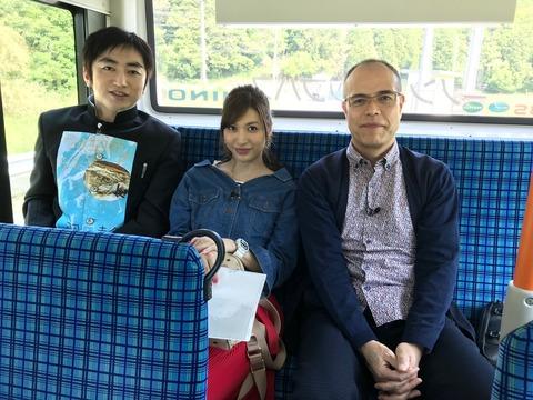 【AKB48】ローカル路線バス乗り継ぎの旅Zのプロデューサーがメンバーからマドンナを募集中