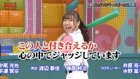 【SKE48】須田亜香里「握手会でこの人と付き合えるかどうか心の中でジャッジしてます」