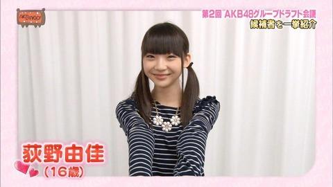 【NGT48】誰か荻野由佳の握手券も買ってやれよ