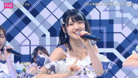 【AKB48】「サステナブル」のMV再生数が「ジワるDAYS」を抜く