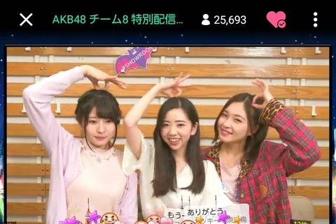 【AKB48】チーム8濱松里緒菜がSHOWROOM特別配信にて卒業発表
