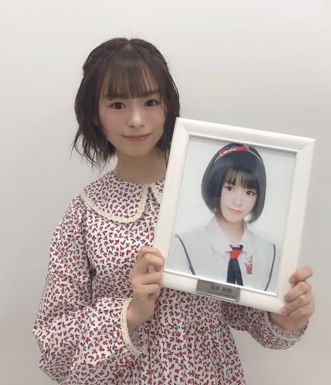 【悲報】黒髪厨「NGT48を卒業した高倉萌香が早速染める」